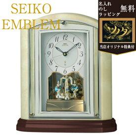 【当店オリジナル特典付き!】セイコー SEIKO | SEIKO EMBLEM セイコー エンブレム |HW590M hw590m |