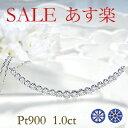 【あす楽】PT900【1.0ct】H&C プラチナ ネックレス ダイヤモンド ラインネックレス 【鑑別カード・スコープ付】ダイヤ…
