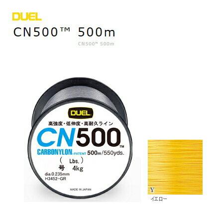 デュエル CN500 (10号/500m/Y(イエロー)) / 歳末セール対象商品 (12/26(火) 12:59まで)