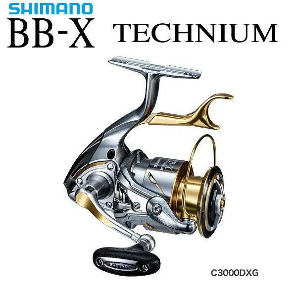 シマノ 15 BB-X テクニウム C3000DXG (送料無料) / セール対象商品 (7/23(月)12:59まで)