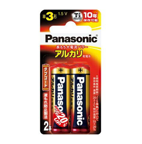 パナソニック アルカリ乾電池 単3形 2本ブリスターパック LR6XJ/2B