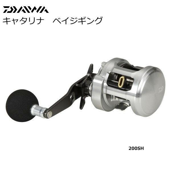 ダイワ 15 キャタリナ BJ ベイジギング 200SH 右ハンドル / リール (送料無料)