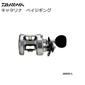 ダイワ 15 キャタリナ BJ ベイジギング 200SH-L 左ハンドル / リール 【送料無料】 (D01) (O01) 【セール対象商品】