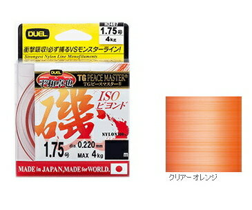デュエル TG(R)ピースマスター(R) 磯 ビヨンド (2.5号/150m/クリアーオレンジ )