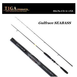 TIGA ガルフレイス シーバス 902M / シーバスロッド / SALE10 【セール対象商品】