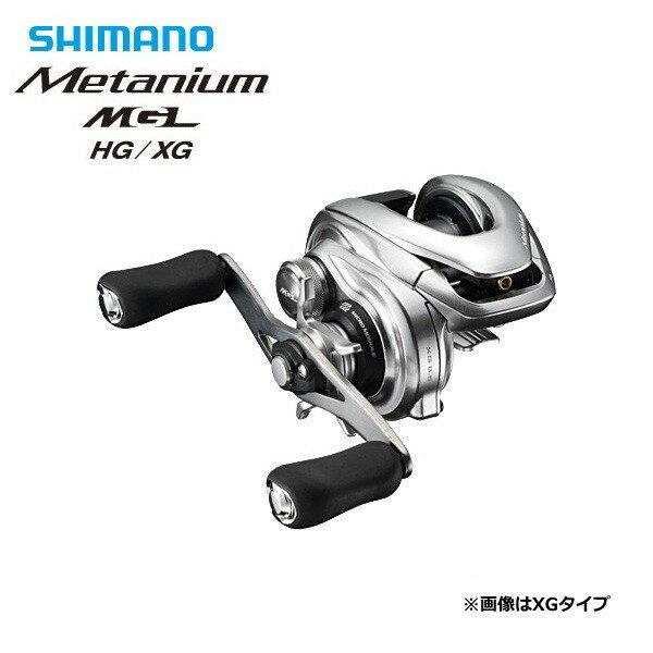 シマノ 16 メタニウム MGL HG 右ハンドル
