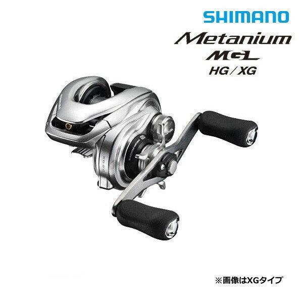 シマノ 16 メタニウム MGL HG 左ハンドル