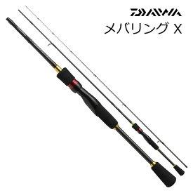 ダイワ メバリング X 74UL-S / アジング メバリング ロッド 【送料無料】 (マラソンセール対象商品)
