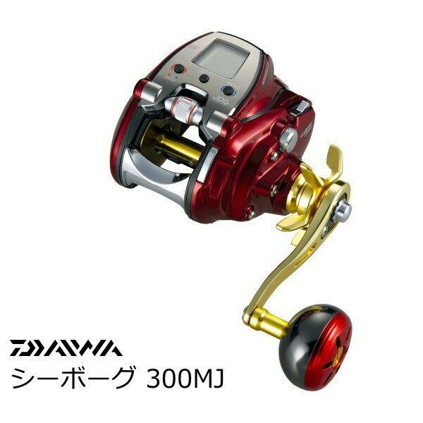 ダイワ 16 シーボーグ 300MJ 右ハンドル