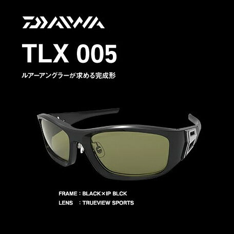 ダイワ TLX005 トゥルービュースポーツ / タレックス TALEX偏光グラス (送料無料) (O01) (D01)