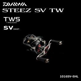 ダイワ スティーズ SV TW 1016SV-SHL 左ハンドル (送料無料) (O01) (D01) / セール対象商品 (8/26(月)12:59まで)