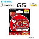 シマノ 炎月 G5 PE PL-G65P 200m 1.0号 (メール便可) (セール対象商品 1/22(月)12:59まで)