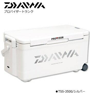 ダイワ プロバイザートランク TSS 3500 (シルバー) / クーラーボックス