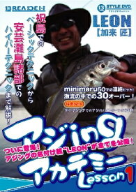 DVD ブリーデン アジingアカデミー Lesson1 (メール便可)