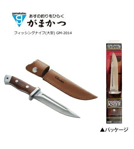 がまかつ フィッシングナイフ(大型) GM-2014