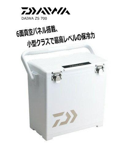 ダイワ ZS 700 / クーラーボックス