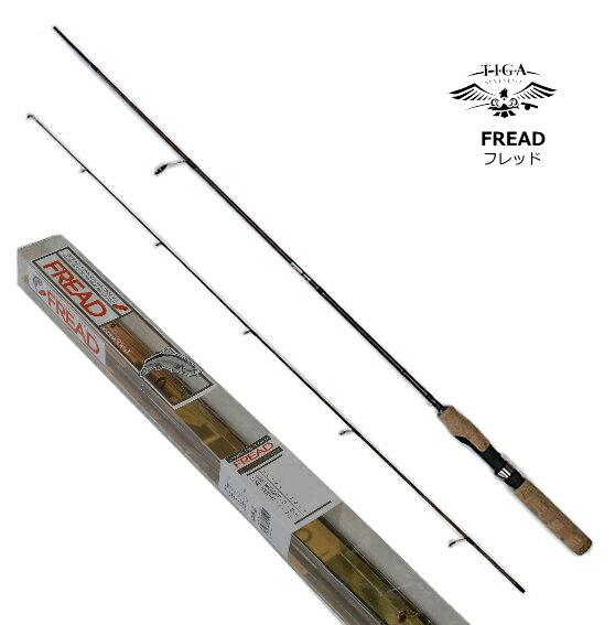 (ポイント10倍) TIGA フレッド(FREAD)5.6F / トラウト専用ロッド / SALE10