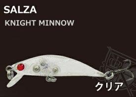 SALZA ナイトミノー ミノー シンキング KM-50S (クリア) / SALE10 (メール便可) / セール対象商品 (10/29(火)12:59まで)