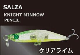 SALZA ナイトミノー ペンシル シンキング KM-50L (クリアライム) / SALE10 (メール便可) / セール対象商品 (10/29(火)12:59まで)