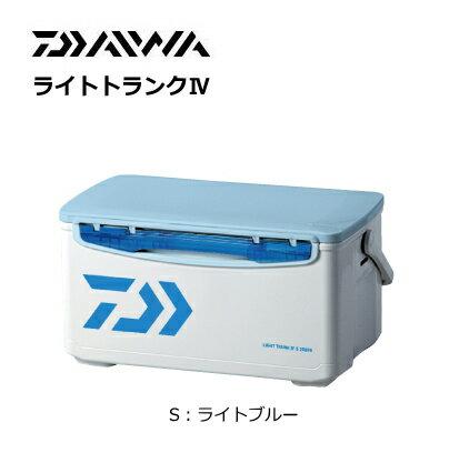 ダイワ ライトトランク4 S2000R (ライトブルー) / クーラーボックス