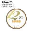 ダイワ メガセンサー 12ブレイド (4号 / 300m) / PEライン (お取り寄せ商品)