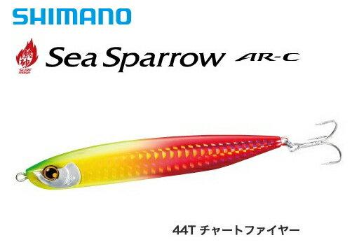 シマノ 熱砂 シースパロー 95S OL-295N 44T チャートファイヤー / ルアー (メール便可) / セール対象商品 (3/26(火)12:59まで)