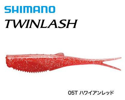シマノ 熱砂 ツインラッシュ OW-240R 4インチ 05T ハワイアンレッド (5本入) / ワーム ルアー (メール便可)
