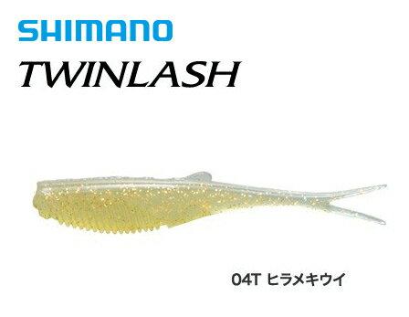 シマノ 熱砂 ツインラッシュ OW-240R 4インチ 04T ヒラメキウイ (5本入) / ワーム ルアー (メール便可)