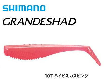 シマノ 熱砂 グランデシャッド OW-140R 4インチ 10T ハイビスカスピンク (5本入) / ワーム ルアー (メール便可) (O01)