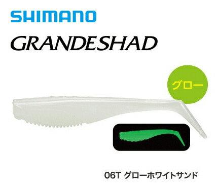 シマノ 熱砂 グランデシャッド OW-140R 4インチ 06T グローホワイトサンド (5本入) / ワーム ルアー (メール便可)