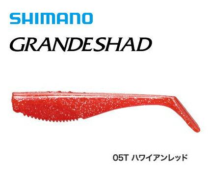 シマノ 熱砂 グランデシャッド OW-140R 4インチ 05T ハワイアンレッド (5本入) / ワーム ルアー (メール便可) (O01)