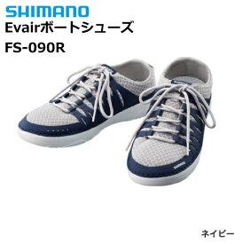 シマノ Evairボートシューズ FS-090R ネイビー 25.0cm / フィッシングシューズ (セール対象商品)