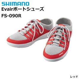 シマノ Evairボートシューズ FS-090R レッド 25.0cm / フィッシングシューズ (S01) (O01)