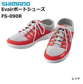 シマノ Evairボートシューズ FS-090R レッド 29.0cm / フィッシングシューズ (S01) (O01)