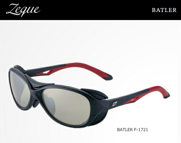 ジール オプティクス バトラー (ZEAL OPTICS BATLER) F-1721 / TALEX 偏光サングラス (送料無料)