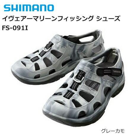 シマノ イヴェアーマリーンフィッシング シューズ FS-091I グレーカモ 23.0cm (S01) (O01) / セール対象商品 (12/11(火)12:59まで)