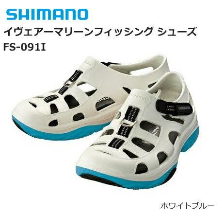 シマノ イヴェアーマリーンフィッシング シューズ FS-091I ホワイトブルー 25.0cm