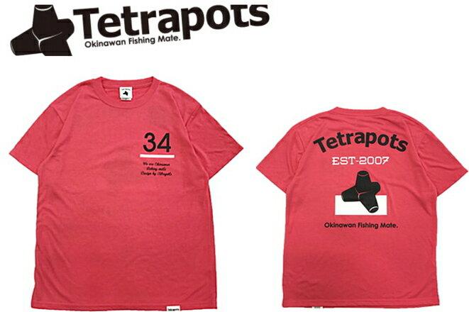 テトラポッツ ドライ Tシャツ CO DRY TEE TPT-039 ピンク XXL(3L)サイズ