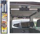 車内用ロッドホルダーパーツ 前後取り付けパーツ KA-66 (2本入) (セール対象商品)