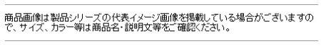 シマノスピンパワー(並継)365CX+/投げ竿(S01)