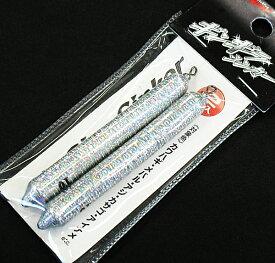胴突シンカー マルシン漁具 ギンギラシンカー (2本入) 8号 / SALE 【メール便発送】 【セール対象商品】