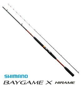 シマノ ベイゲーム X ヒラメ M300 / 船竿 (O01) (S01) (期間限定セール対象商品)
