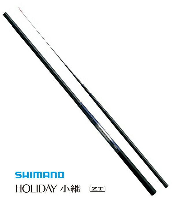 シマノ ホリデー小継 ZT 硬調 61 / 渓流竿 (S01) (O01) / セール対象商品 (5/7(火)12:59まで)