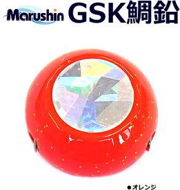 マルシン漁具 ハイドラ GSK鯛鉛 Deep (150g/オレンジ) / 鯛ラバ タイラバ / SALE10 【メール便発送】