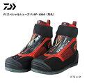 ダイワ F1スペシャルシューズ F1SP-1080 (先丸) ブラック 27.0cm (送料無料) (O01) (D01) / セール対象商品 (9/17(…
