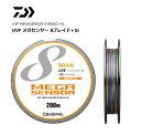 ダイワ UVF メガセンサー 8ブレイド+Si 5号 200m / PEライン (メール便可)