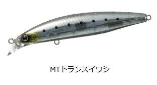 ダイワ ショアラインシャイナーZ バーティス 97F MTトランスイワシ / ルアー (メール便可) (O01)