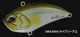 デュオ (DUO) レアリス バイブレーション 52 DRA3050 ライブリーアユ / ルアー 【メール便発送】 (O01) 【セール対象商品】