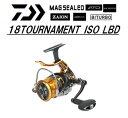 ダイワ 18 トーナメントISO 3000SH-LBD / レバーブレーキ付きリール (送料無料) (D01) (O01) / セール対象商品 (11/18…