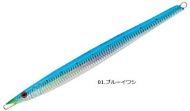 スミス (SMITH) CB ナガマサ 245mm 230g #1 ブルーイワシ / メタルジグ (メール便可) (O01) / セール対象商品 (11/26(火)12:59まで)